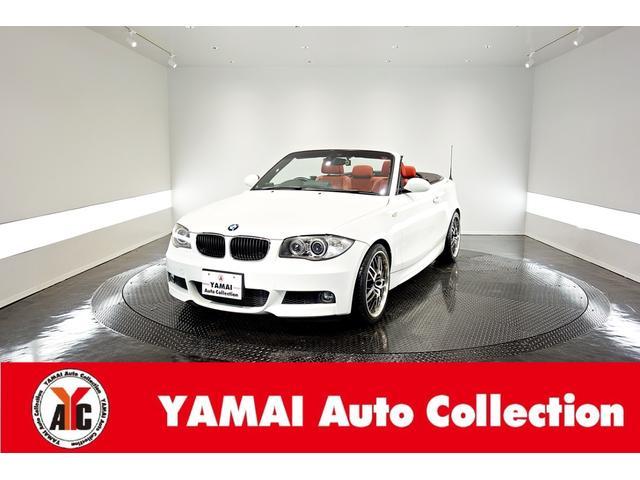 BMW 1シリーズ 120i カブリオレ Mスポーツパッケージ 赤革 純正ナビ