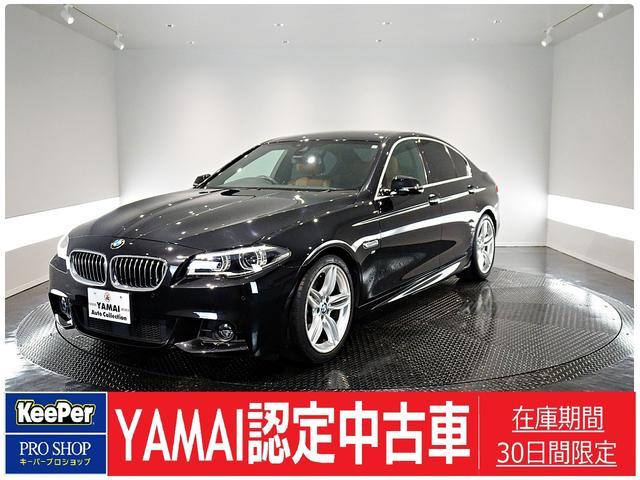BMW 523dマエストロ 茶革シート 99台限定車 禁煙車 ソフトクローザードア シートヒーター フロントシートヒーティング ハーマンカードンスピーカー 運転席メモリー付きパワーシート アダプティブLEDヘッドライト