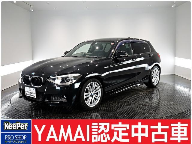 BMW 116i Mスポーツ ワンオーナー車 社外ナビ Bカメラ ETC 社外HDD 純正17インチAW プッシュスタート アイドリングストップ オートライト&ワイパー 記録簿有