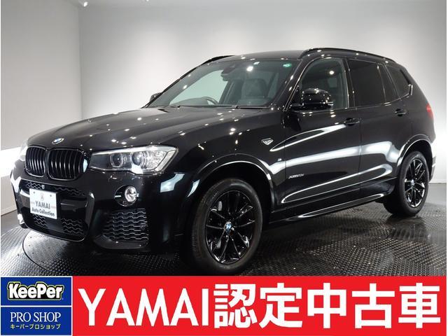BMW X3 セレブレーションエディションブラックアウト インテリジェントセーフティ ETC Bカメラ メモリー付きパワーシート シートヒーター アクティブクルーズコントロール 電動リアゲート 黒革シート TV Bluetoothオーディオ