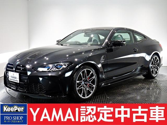 BMW M4 M4クーペ コンペティション ハーマンカードンサウンド メリノレザー Mスポーツシート Mスポーツエキゾーストシステム ヘッドアップディスプレイ インテリジェントセーフティ レッドキャリパー