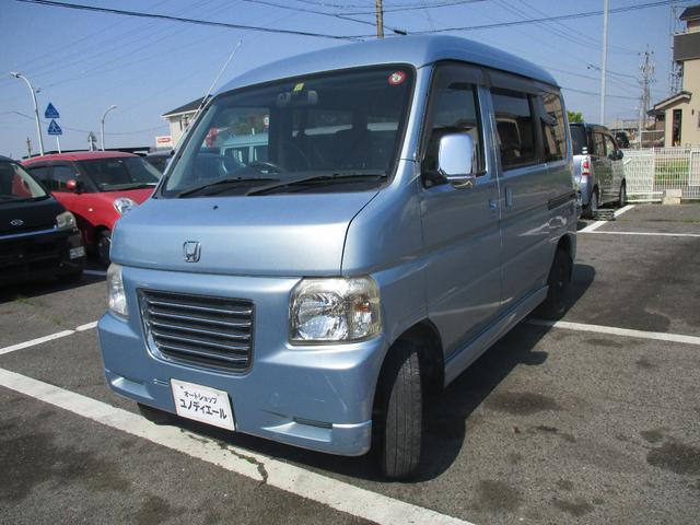 バモスホビオプロ(ホンダ)  4速AT 4WD CD ETC!!! 中古車画像