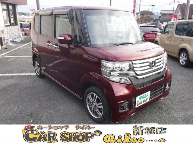 「ホンダ」「N-BOX+カスタム」「コンパクトカー」「愛知県」の中古車
