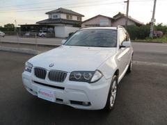 BMW X32.5si Mスポーツパッケージ
