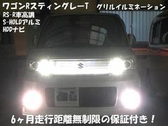 ワゴンRスティングレーT 車高調 グリルイルミネーション ナビ