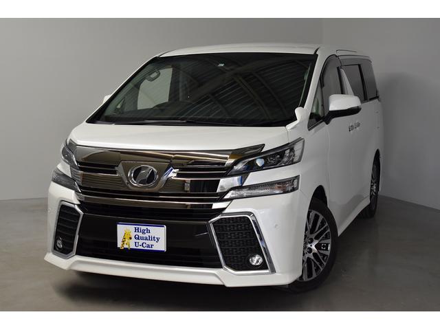 トヨタ 2.5Z Gエディション ワンオーナー 電動リヤゲート LEDライト クリアランスソナー アルパイン製ナビ 後席モニター フルセグTV Bluetooth バックカメラ ETC