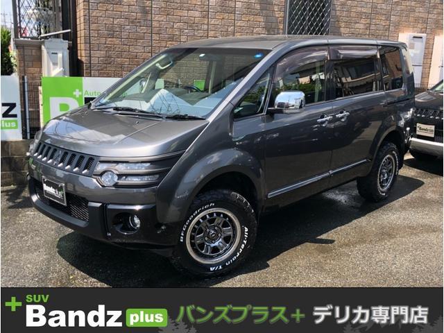 三菱 Dプレムアム/新品タイヤ&ホイル/リフトUP/ロックフォード