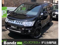 デリカD:5DパワーP 新品タイヤ・新品ホイル BT対応カロナビ
