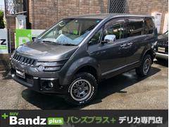 デリカD:5Dプレムアム/新品タイヤ&ホイル/リフトUP/ロックフォード