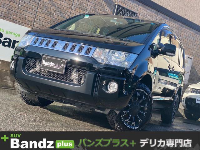 三菱 D パワーパッケージ 新品タイヤ・新品ホイル・後座席モニター