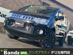 デリカD:5D パワーパッケージ 新品タイヤ・新品ホイル・後座席モニター