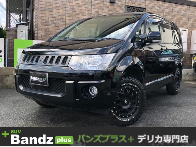 三菱 Gパワー/新品タイヤ/新品ホイル/両側電動/グリルマッド塗装