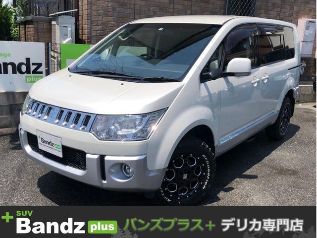 三菱 D パワーパッケージ 新品タイヤ/新品ホイル/社外ナビ