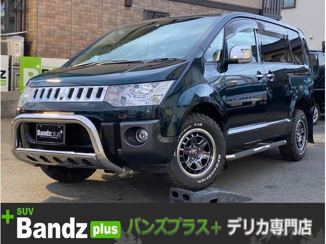 三菱 Gプレミアム/ワーク新品AW/新品タイヤ/新品フロントG