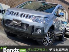 デリカD:5シャモニー サブバッテリー/新品タイヤ・新品ホイル/純正ナビ