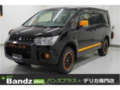 デリカD:5アクティブギア コンプPKG 新品アルミ・タイヤ/純正ナビ