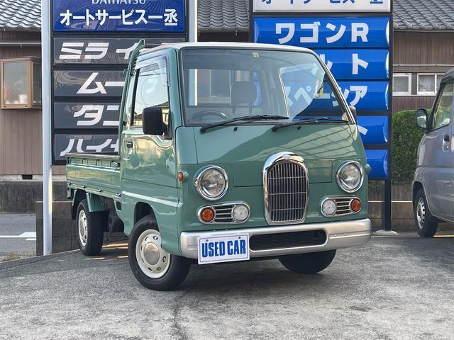 スバル クラシック EL付5MT 4WD エアコン クラシック 色替ツートンカラー