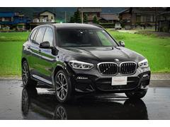 BMW X3XD 20d Mスポ デビューPKG パノラマルーフ