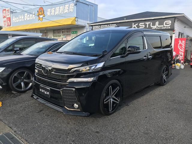 トヨタ 3.5ZA ゴールデンアイズ