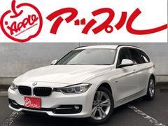 BMW320dツーリング スポーツ ナビ 衝突軽減 バックカメラ