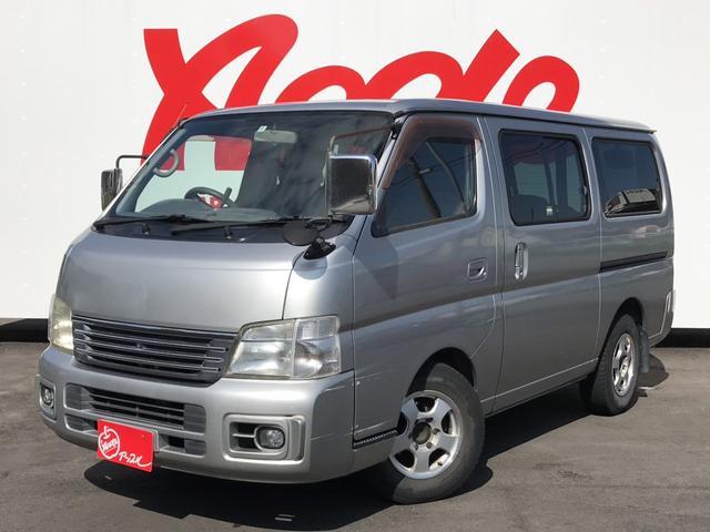 日産 ロングGX 現状販売車 キーレス ETC