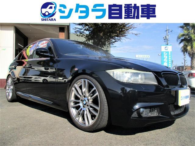 BMW 325i Mスポーツパッケージ 19アルミ 社外マフラー ナビ HID ETC