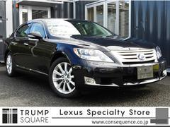 LSLS600h/VerU/LEDヘッド/白革シート/Pシート