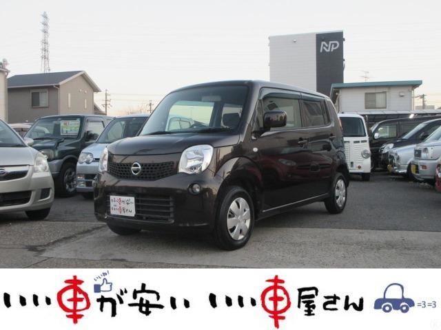 日産 X 禁煙車・CD・キーレス・ベンチシート・取説記録簿・保証付