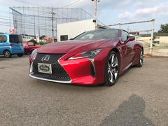 LC LC500