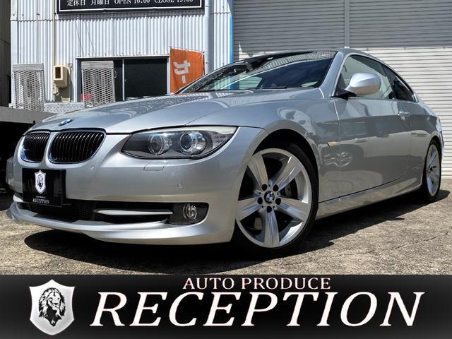 BMW 335i 後期モデル/黒革シート/コンフォートアクセス/トランクスポイラー/LED/パドルシフト/地デジ/DVD/音楽録音/パワーシート/ETC/ハーマンカードン/1年保証