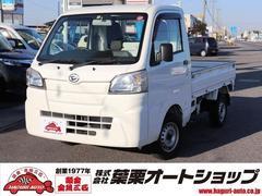 ハイゼットトラックスタンダード エアコン 5速MT ドアバイザー
