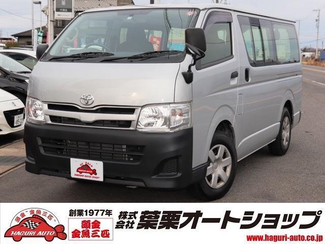 トヨタ ハイエースバン ロングDX キーレス ナビ ETC CD