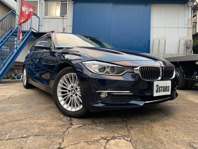 BMW 320dブルーパフォーマンス ツーリングラグジュアリ ブラウンレザーシート サンルーフ 純正ナビ 社外フルセグTVチューナー付 バックモニター パワーバックドア