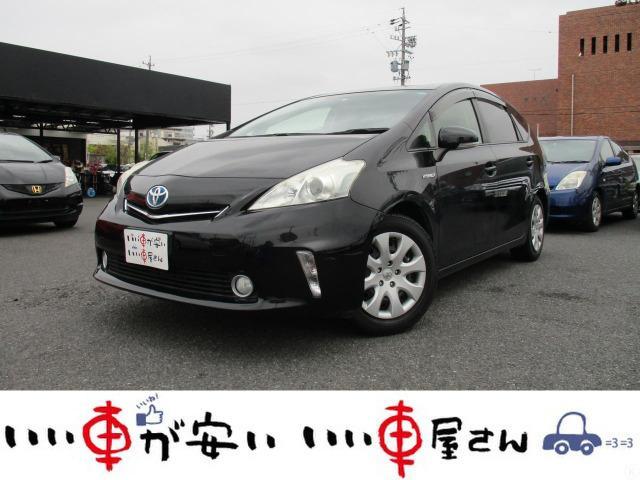 トヨタ プリウスアルファ S Lセレクション 禁煙 HDD TV Bカメ ETC