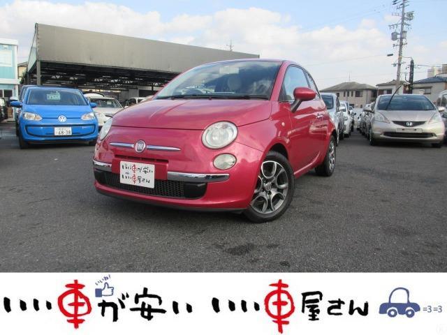 フィアット 500 マジェンタ 禁煙 特別限定車 ETC 純正AW