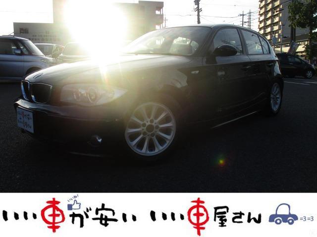 BMW 120i 禁煙 ナビ TV ETC 純正AW 取説