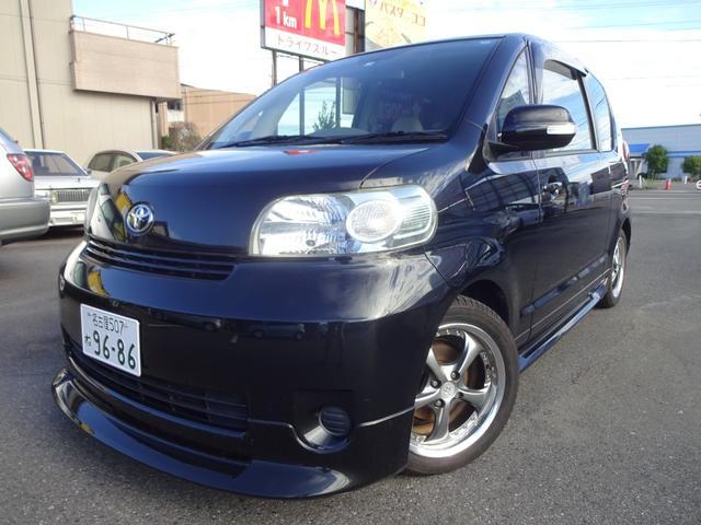 トヨタ 130iCーPKG HIDセレクション ナビ TV Bカメラ