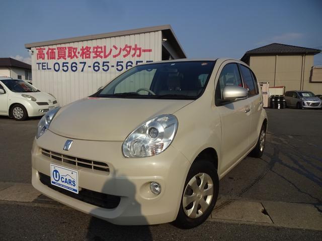 「トヨタ」「パッソ」「コンパクトカー」「愛知県」の中古車