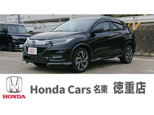 ホンダ ツーリング・ホンダセンシング  試乗車 ETC
