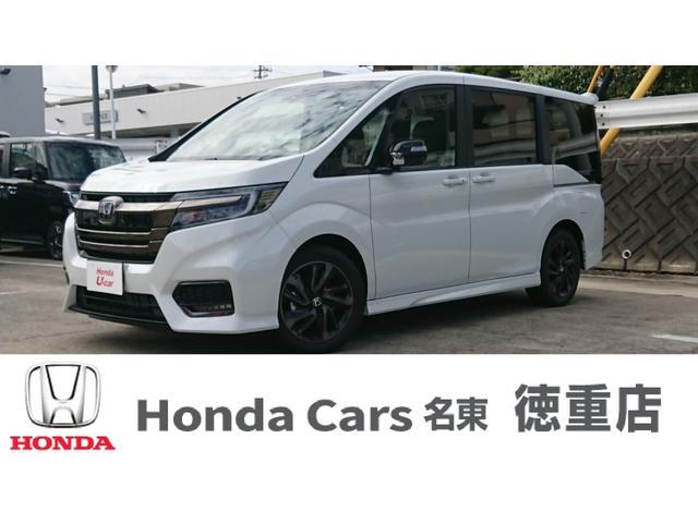 ホンダ スパーダ・クールスピリット ホンダセンシング デモカー