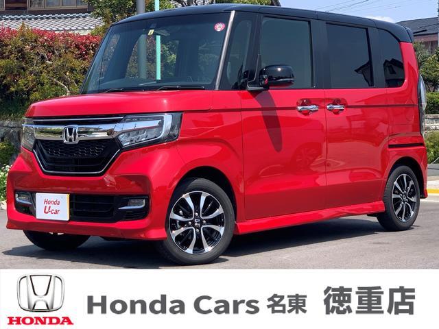 ホンダ G・EXホンダセンシング 届出済み未使用車 両側電動ドア