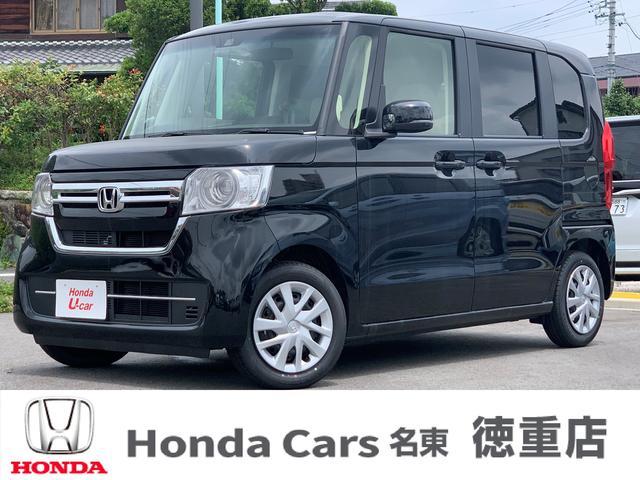 ホンダ N-BOX L 届出済み未使用車 ナビ装着用スペシャルパッケージ 左側電動スライドドア スマートキー LEDヘッドライト シートヒーター