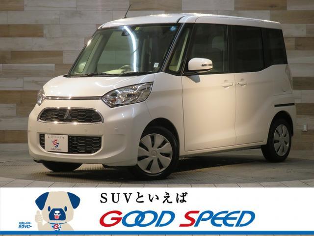 三菱 G セーフティパッケージ SDナビTV・アラウンドビューモニター・パワースライドドア・スマートキー・ETC