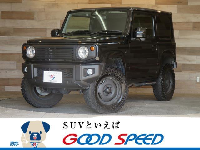 スズキ XC 9型ナビTV スマートキー Bluetooth シートヒーター シートカバー クルーズコントロール リフトアップ LEDヘッドライト ジオランダー 4WD