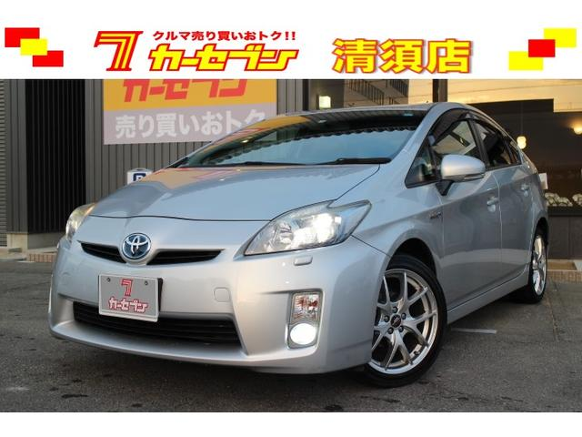 トヨタ Sツーリングセレクション 買取車 社外17インチアルミ