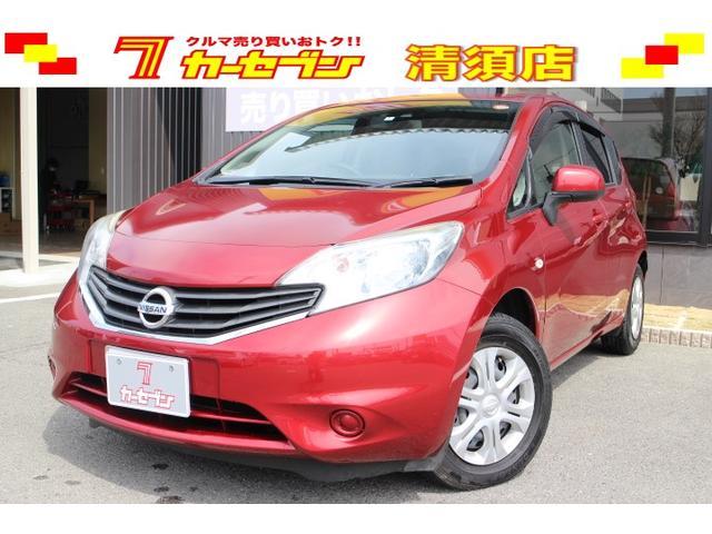 日産 X エマージェンシーブレーキパッケージ全国対応1年保証買取車