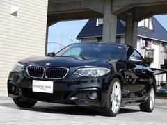 BMW 220iクーペ Mスポーツ 純正OP18AW 地デジ(BMW)