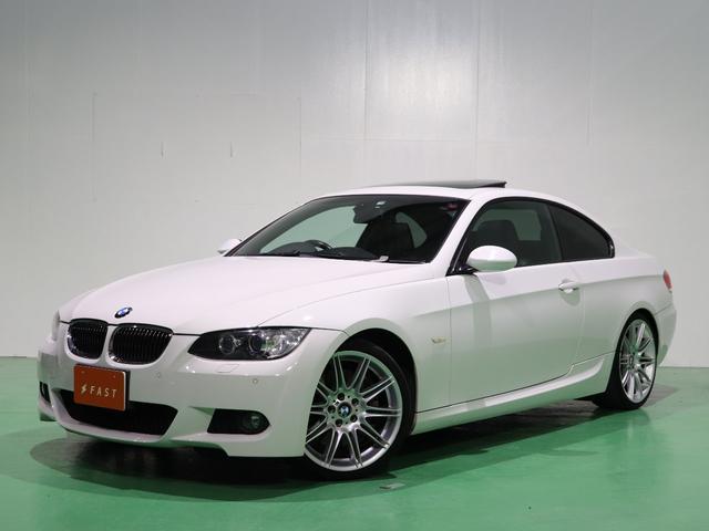 BMW 335i Mスポーツパッケージ ターボ 純正ナビ フルセグ バックモニター ETC コンフォートアクセス 黒革シート シートヒーター サンルーフ 純正19インチアルミ キセノン クリアランスソナー