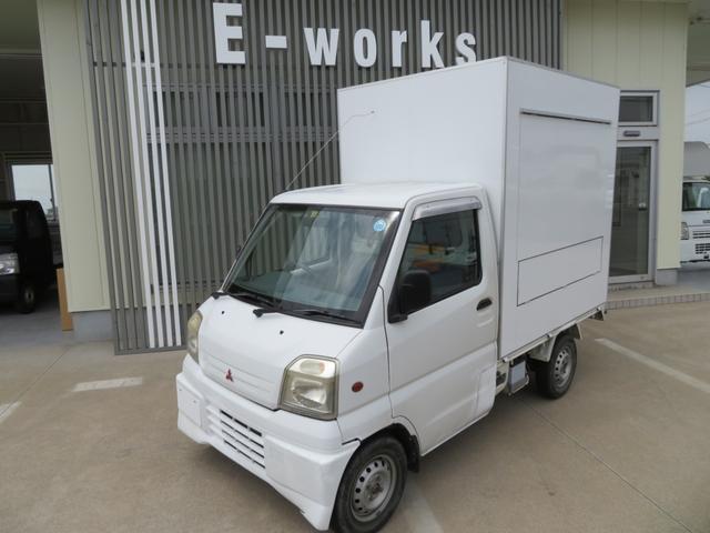 三菱 キッチンカー仕様 移動販売車
