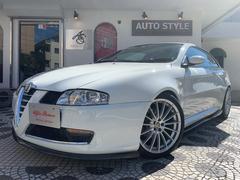 アルファGT2.0JTSセレスピード ホワイトエディション/30台限定車